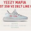 2017FWシーズン  Yeezy Boost 350 V2 ニューモデル