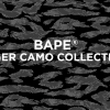 "A BATHING APE 20週年"" BAPE® TIGER CAMO COLLECTION "" の第三弾が8月5日(土)より"