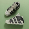 "NIKE AIR MORE UPTEMPO GS ""DARK STUCCO"""