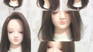 前髪で70%印象、雰囲気が変わる!?