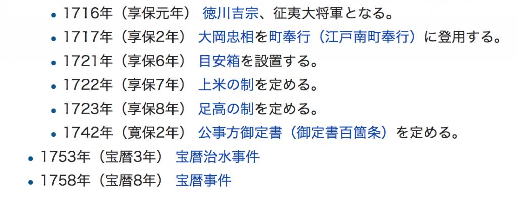 スクリーンショット 2015-12-20 13.41.28