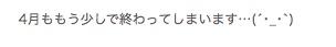 スクリーンショット 2016-05-01 8.53.19