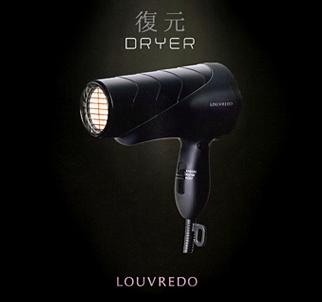 product-louvredo-hair-dryer